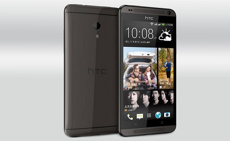HTC Desire 700 front and side view