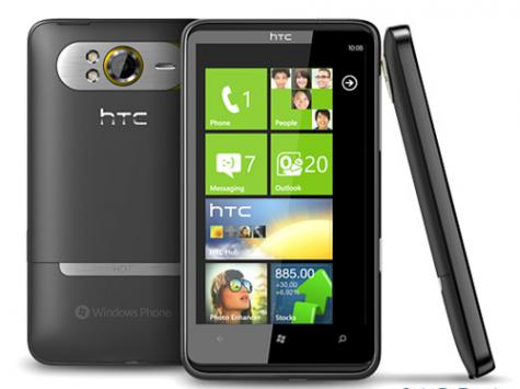 HTC HD7S front and side view
