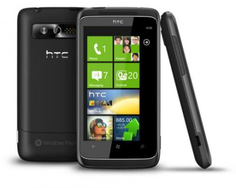 HTC Trophy front and side view