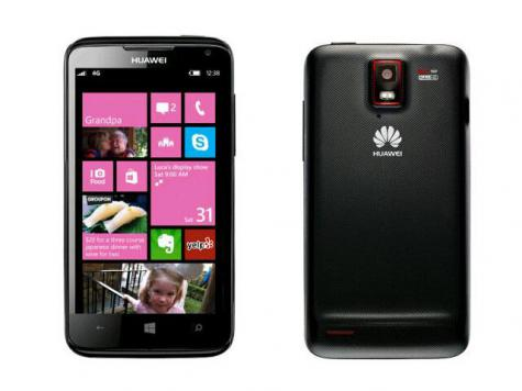 Huawei Huawei Ascend W2 front and side view