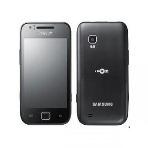 Samsung M130L Galaxy U front and side view