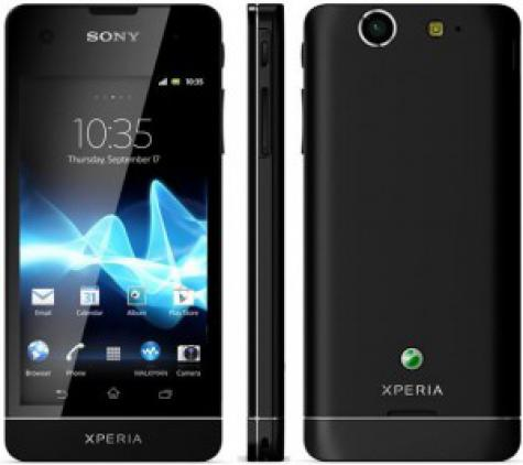 Sony Xperia acro HD SOI12 front and side view